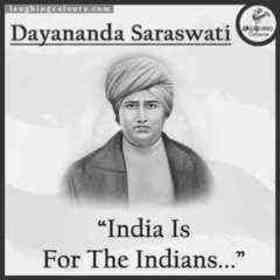 Dayananda Saraswati quotes