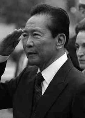 Ferdinand Marcos quotes