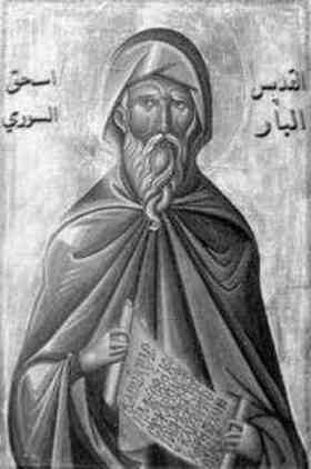 Isaac of Nineveh quotes