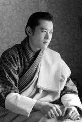Jigme Khesar Namgyel Wangchuck quotes