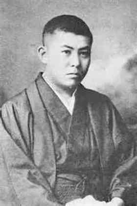 Junichiro Tanizaki quotes