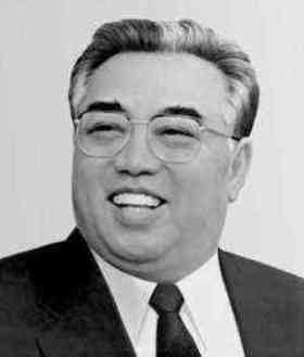 Kim Il-sung quotes